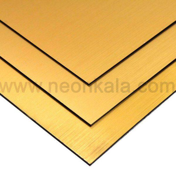 خرید ورق دو لایه مولتی استایل طلایی خشدار
