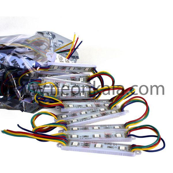 لامپ اس ام دی آرجیبی (SMD RGB) (هفت رنگ)