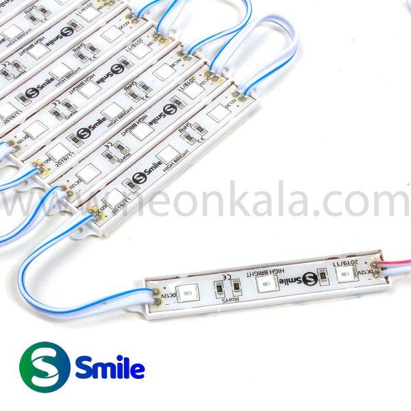 لامپ اس ام دی مدل رزینی برند اسمایل SMD Light Smile