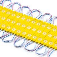 لامپ SMD اینجکشن ضد آب لنزدار زرد انبه ای